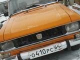 Москвич 2140, 1979 года выпуска